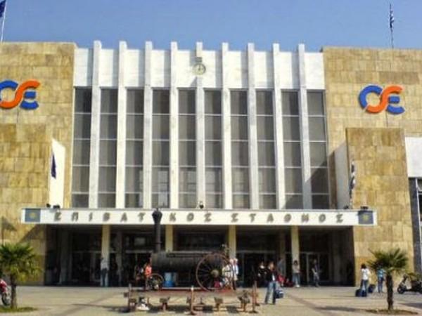 ΟΣΕ - Σιδηροδρομικός Σταθμός Θεσσαλονίκης