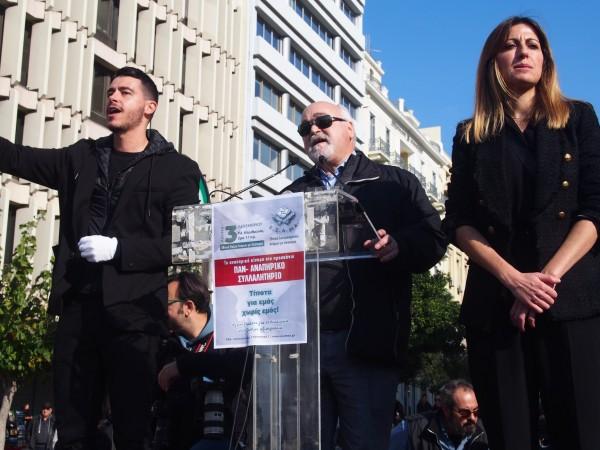 Ομιλία για τον εορτασμό της 3ης Δεκέμβρη στην Αθήνα