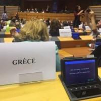 Η Ελληνική θέση στο Ευρωκοινοβούλιο