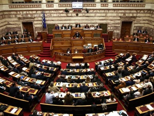 Άποψη του Ελληνικού Κοινοβουλίου