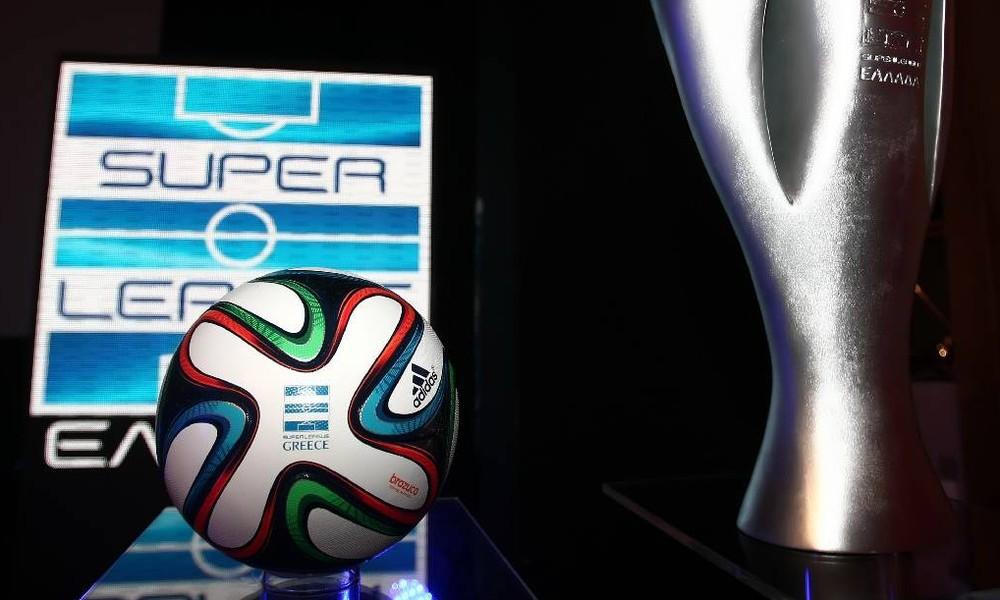 Το σήμα, η μπάλα και το κύπελλο της Super League