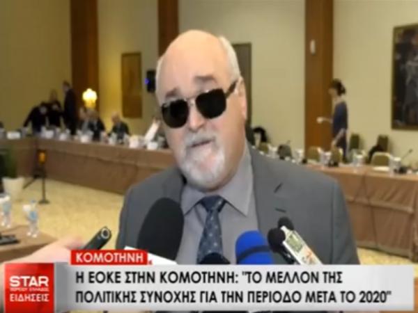 Ο Ι. Βαρδακαστάνης μιλάει στο STAR.