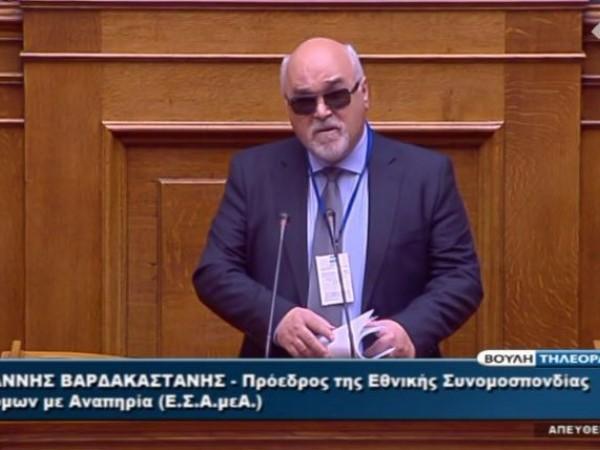 Κατά τη διάρκεια ομιλίας στη Βουλή