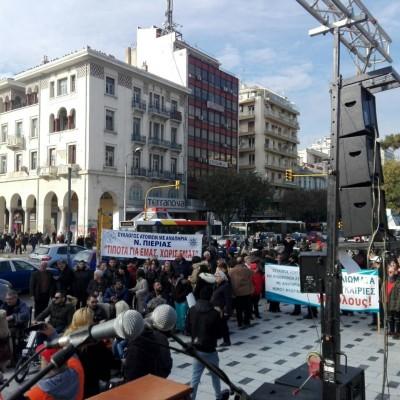 2 Δεκέμβρη 2018: Συγκέντρωση στη Θεσσαλονίκη