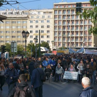 3 Δεκέμβρη 2018: Συγκέντρωση Αθήνα
