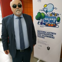 Ο Ι. Βαρδακαστάνης στη Λάρισα και το Συνέδριο «Βιώσιμη Αστική Κινητικότητα στις Ελληνικές Πόλεις» λίγο πριν την έναρξη του Συνεδρίου