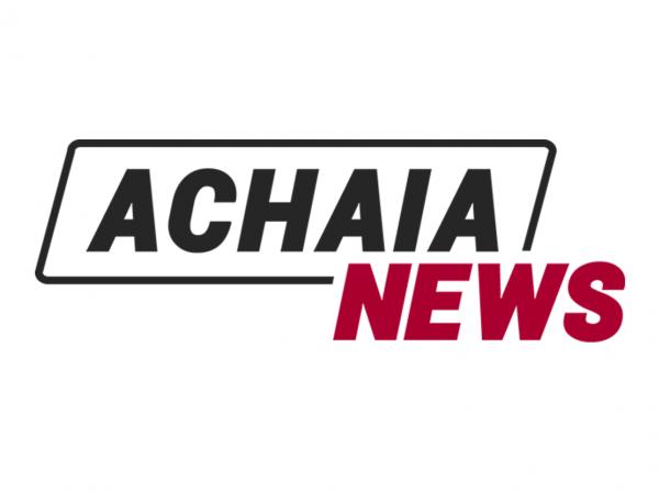 To λογότυπο του ACHAIA NEWS