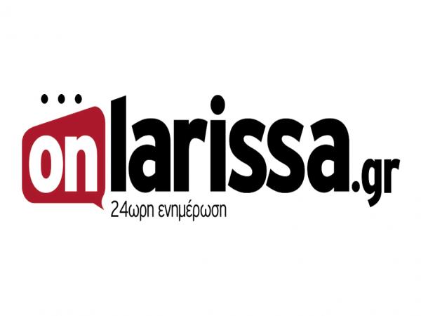 Το λογότυπο του site onlarissa.gr