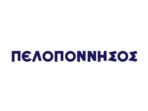 Tο λογότυπο της εφημερίδας ΠΕΛΟΠΟΝΝΗΣΟΣ