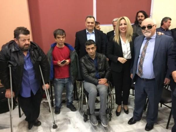 Η Φ. Γεννηματά ο Ι. Βαρδακαστάνης και εκπρόσωποι του αναπηρικού κινήματος