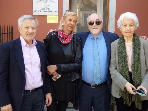 Οι Υποψήφιοι Ευρωβουλευτές Ιωάννης Βαρδακαστάνης και η Ισμήνη Μώρου με τους Μαρία Μάνδυλα και Σπύρο Ζουμπουλίδη