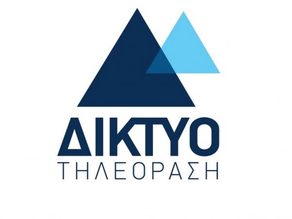 Το λογότυπο του τηλεοπτικού σταθμού