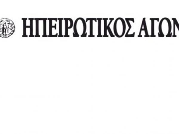 Το λογότυπο του site
