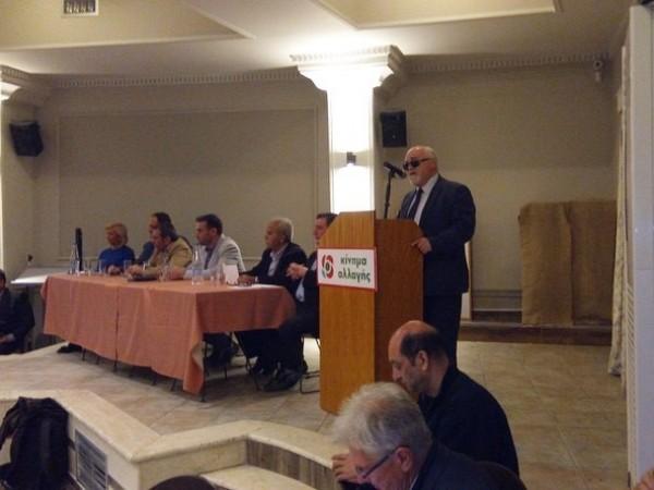 Ο Ι. Βαρδακαστάνης κατά τη διάρκεια της ομιλίας του στα Τρίκαλα