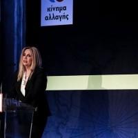 Η Πρόεδρος του Κινήματος Αλλαγής Φ. Γεννηματά