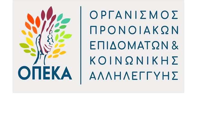 Το λογότυπο του OΠΕΚΑ