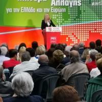 Η Πρόεδρος του Κινήματος Αλλαγής Φ. Γεννηματά κατά τη διάρκεια της ομιλίας της