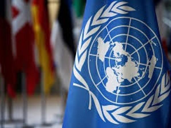 H σημαία του ΟΗΕ