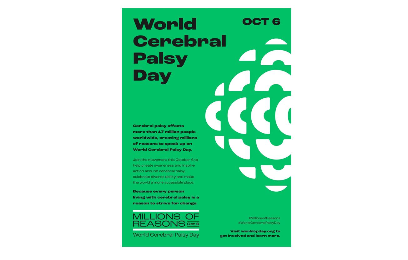 Αφίσα Παγκόσμιας Ημέρας Εγκεφαλικής Παράλυσης